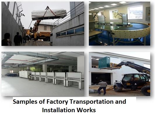 Production Area Transport Service